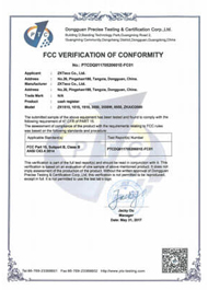 ZK1510 Series FCC Certificate