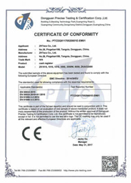 ZK1515 Series CE Certificate