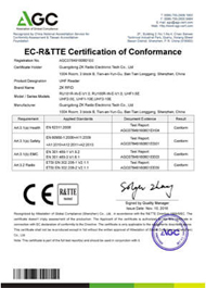 New UHF RFID Reader CE Certificate